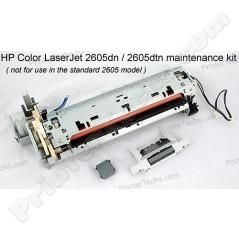 HP Color LaserJet 2605DN 2605DTN Maintenance kit RM1-1824