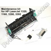 RM1-1289  HP LaserJet 1320, 1160, 3390, 3392 fuser and maintenance kit